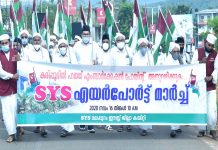 SYS Airport March_Malabar News