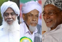 SYS (EK) Leaders_ Malabar News
