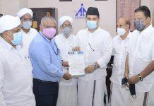 SYS Petition_Malabar News