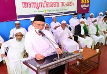 SYS Remembrance _ Malabar News