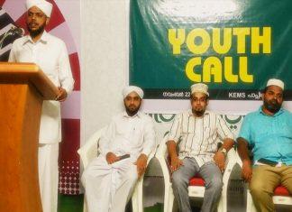 SYS Youth Call _Malabar News