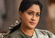 Vijayashanthi_Malabar news