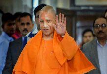 Yogi-adityanath_Malabar news