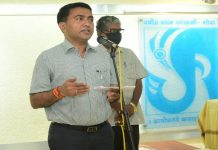 കോവിഡ് വ്യാപനം; ഗോവയിൽ സമ്പൂർണ കര്ഫ്യൂ