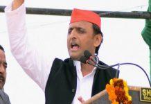 Akhilesh Yadav_Malabar news