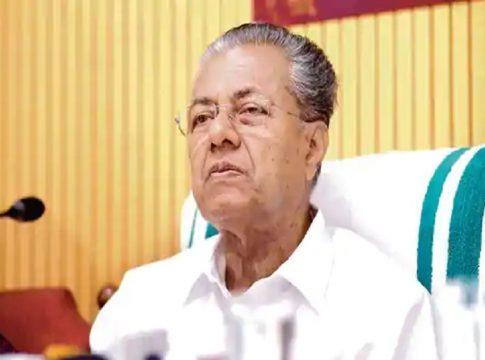 CM about Police Act Ammendment