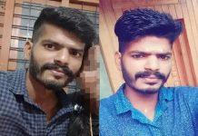 Aneesh Palakkad_ Honour Killing