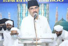 Basheer Ali Shihab Thangal