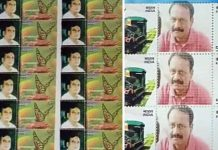 Chhota-Rajan,-Munna-Bajrangi-on-stamps