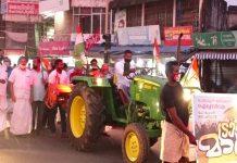 Congress Tractor March Ponnani _ Malabar News