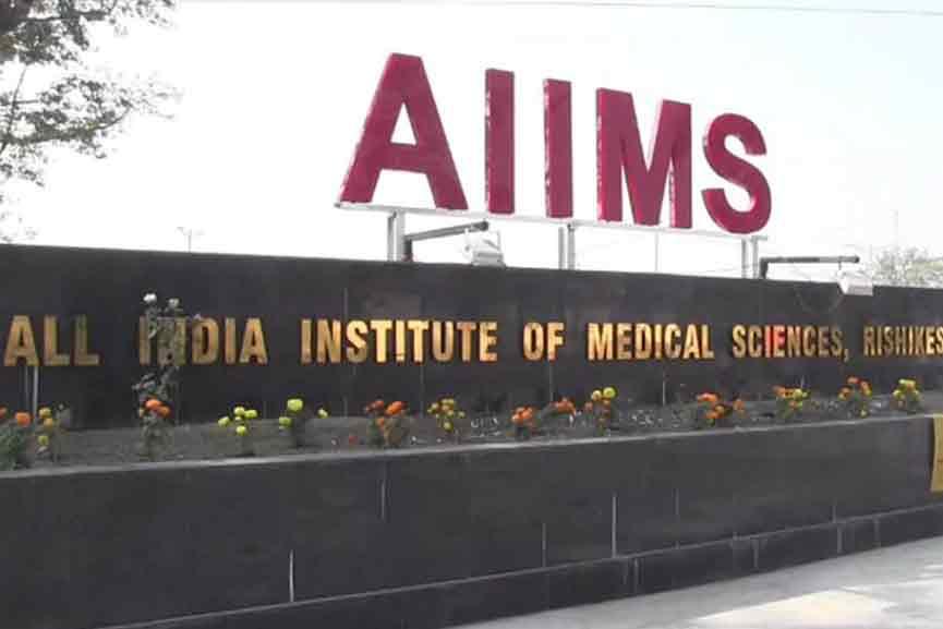 Malabar-News_AIIMS