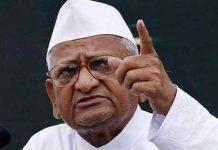 Malabar-News_Anna-Hazare