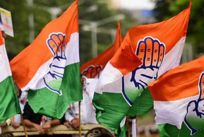 Malabar-News_Congress