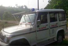 Complaint against Police