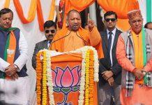 Malabar-News_Yogi-adithyanath