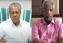 Raveendran will give evidence; Central agencies can do nothing; Supported by the Chief Minister