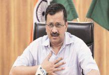 BJP Attack At Arvind Kejriwal's Home, Security Cameras Broken