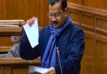 bjp against kejriwal