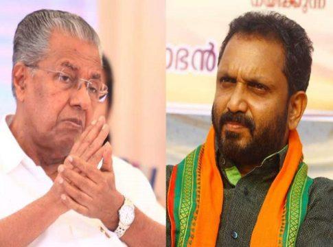 Surendran Against CM