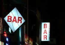 Malabarnews_bar reopen