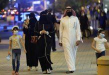 Malabarnews_saudi covid