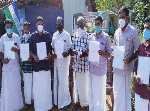 Moothedam Panchayat