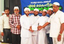 Riyadh ICF for Santhwana Sadhanam