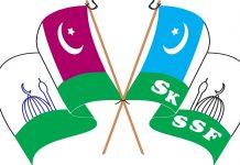 SYS (EK) FLAG