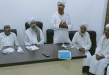 Samastha working committee