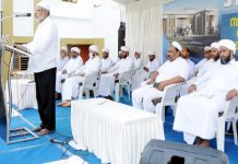 The ceremony of 'Santhwana Sadhanam' inaugural Conference started