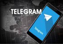 Telegram Updates 2020 December