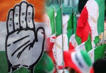 malabarnews-congress-welfare party
