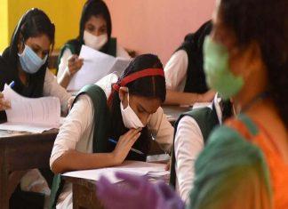 exam_malabar news