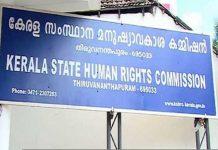 human-right-commission kerala
