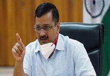 kejriwal image_malabar news