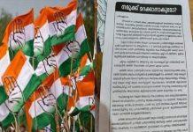 local body election udf_Malabar news