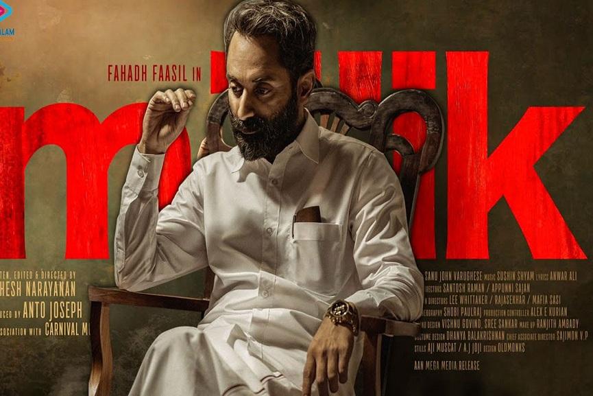 malik movie_malabar news