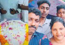 neyyattinkara-suicide