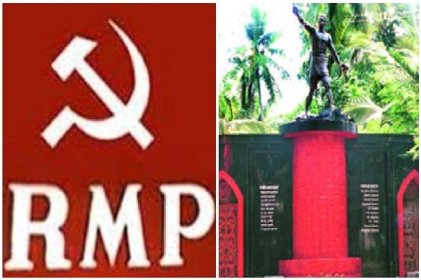 malabarnews-rmp-onchiyam