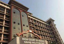 High-Court
