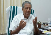 CM About UDF Welfare alliance