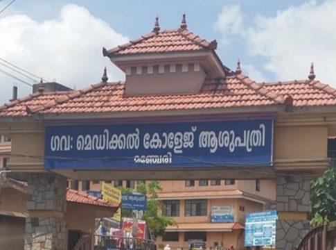 Malabarnews_manjeri medical college