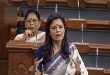 TMC-MP-Mahua-Moitra_Malabar news