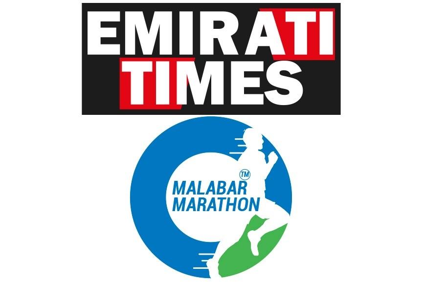 EmiratiTimes And Malabar Marathon Logos