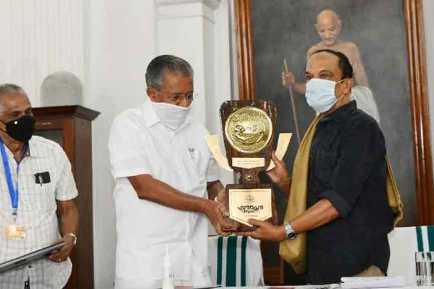 Ezhuthachan-Award