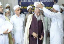 Kanthapuram AP Aboobacker Musliyar