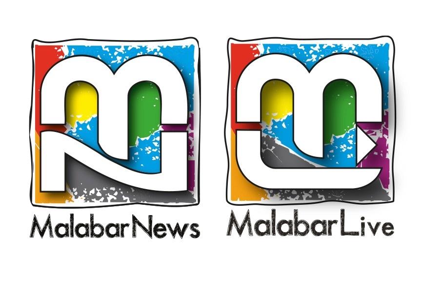 Malabar News 2nd Invitation_1
