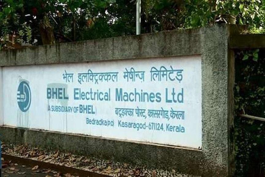 kasargod-Bhel-Eml company