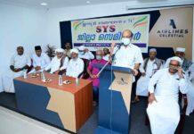 SYS-seminar