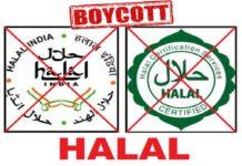 Swadeshi Jagaran Manch_Boycott Halal
